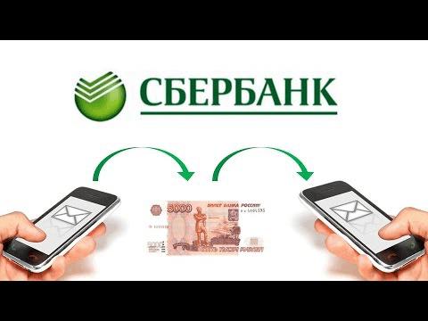 Mobilnye_perechislenija_po_nomeru_debetovoj_ili_kreditnoj_karty.png