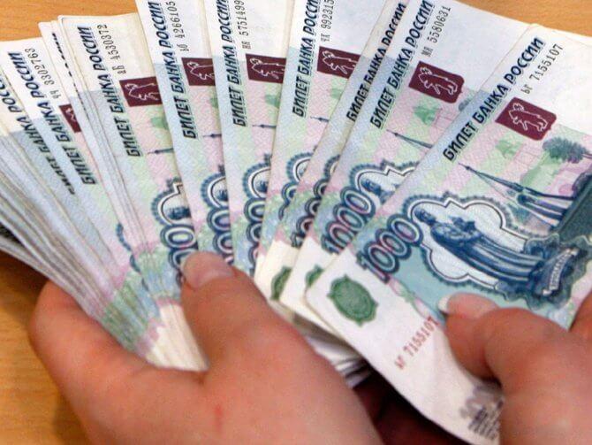 Stoimost-otkrytiya-i-obsluzhivaniya-scheta-670x503.jpg